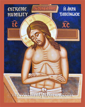 Apr 19 - Extreme Humility - icon by Joan Cole.