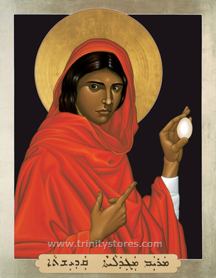 Apr 20 - St. Mary Magdalene - icon by Br. Robert Lentz, OFM.